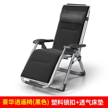Tremendous High Back Reclining Office Napping Chair Folding Bed Recliner Armchair Outdoor Patio Deck Beach Chaise Lounge Chair With Pillow Frankydiablos Diy Chair Ideas Frankydiabloscom