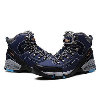Men\'s Waterproof Hiking shoes Anti-slip Mountain Trekking Hiking Boots Outdoor Man Climbing walking Shoes Zapatos Hombre