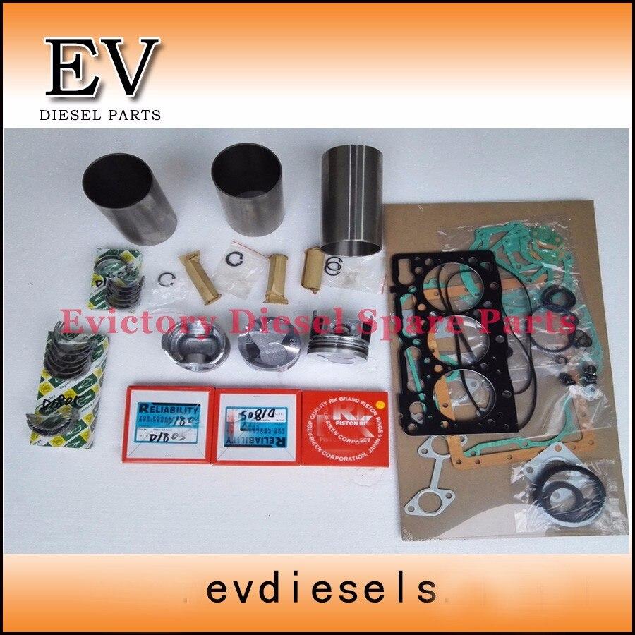 D1805 сборный комплект двигателя для Kubota D1805 поршневое кольцо гильза цилиндра полный комплект прокладок главный & con стержень подшипник title=