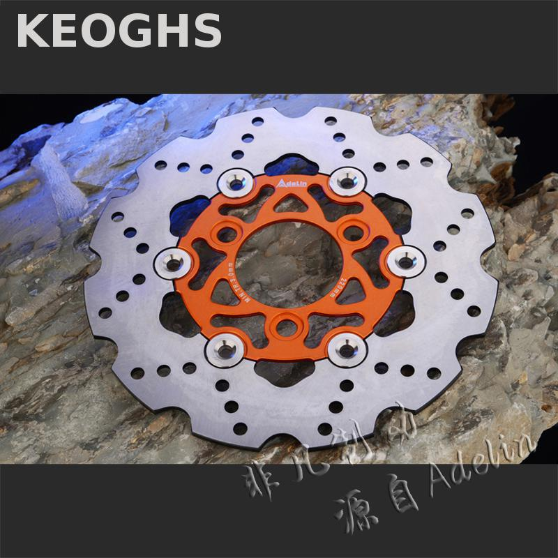 KEOGHS ADELIN Motorcycle Brake Disc Floating 220mm Disc Cnc Aluminum Alloy Stainless Steel For Yamaha Scooter Modified keoghs motorcycle rear hydraulic disc brake set for yamaha scooter dirt bike modify 220mm 260mm floating disc with bracket
