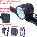 8T6 Headlamp Headlight 12000LM 8 x Cree XM-L T6 LED Head Lamp Bicycle Bike Light 3 modes with 10000mAh  Battery Pack + Charger