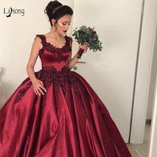 9ea894938b Burgundy Bridal Dresses Promotion-Shop for Promotional Burgundy ...