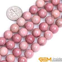 Round Smooth Rhodochrosite Beads Natural Stone Beads DIY Beads For Jewelry Making Wholesale! Strand 15