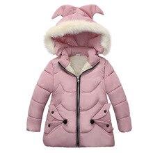 Inverno Quente Engrossar Gola De Pele Casaco Longo Criança Crianças Outerwear À Prova de Vento Forro de Lã Meninas Do Bebê Casacos Para 100 120cm