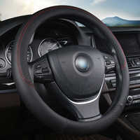Black Car Steering Wheel Cover Sport Auto Steering-wheel Covers  Car Accessory  38CM Car-styling  Breathable