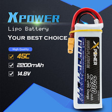 Hot Sale X Power 14.8V 2200mAh 4S 45C Lipo Battery XT60 T Plug RC Quadcopter Multicopter Helicopter Spare Parts Accessories Cell
