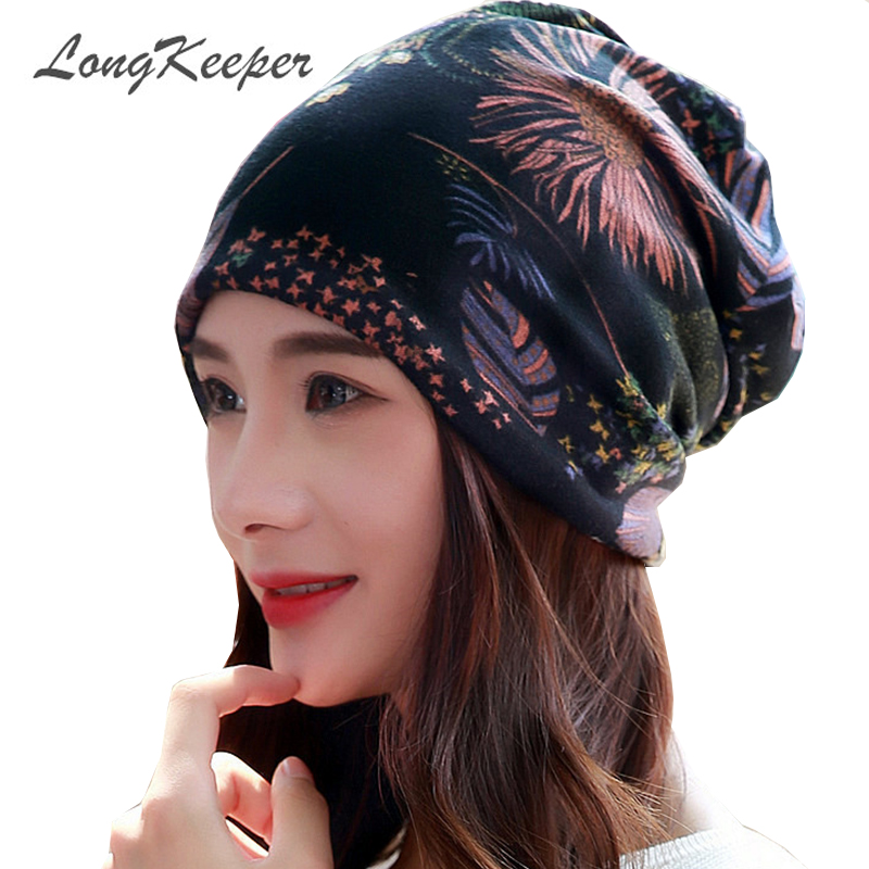 LongKeeper New Women Hat Polyester Adult Casual Floral Women's Hats Spring Autumn Female Cap Scarf 3 Colors Fashion Beanies