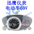 Electric Scooter 60V  Instrument , Motorcycle Speedometer, Tachometer , YB-XY-DD-60V, Free Shipping