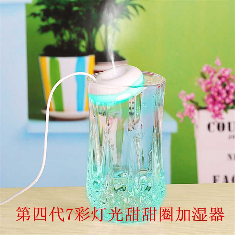 Air Purifier Parts Hot Sale Mini Purifying Air Humidifier Usb Lamp Led Portable Light Usb Night Light Led Energy Saving Small Table Usb Humidifier Lamp Fast Color Air Conditioning Appliance Parts