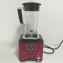 Free shipping Low Noise Super Quiet digital multi functional commercial blender