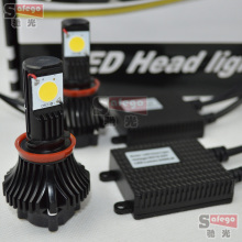 Free Shipping 50w  Car Lamps Headlights 1 set H8 H9 H11 led headlights car 1set HOT SALE