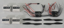 Dragonfly Power Combo With Carbon Fiber Prop for 250/240 Mini Quadcopter