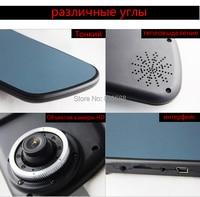 4.3 дюймов 1080 p в авто камерой с двумя объективами автомобильный видеорегистратор два фотоаппарат полный HD 140 угол зрения отдельно камера заднего вида видео регистратор тахограф
