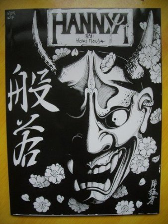 "New! Japanese Flash Book 11.5"" Hannya mask tattoo design ..."