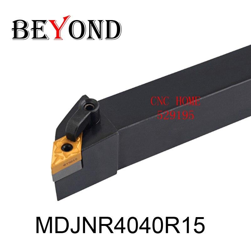 MDJNR4040R15/MDJNL4040R15, external turning tool holder original boring bar suitable mini lathe machine use carbide aluminum
