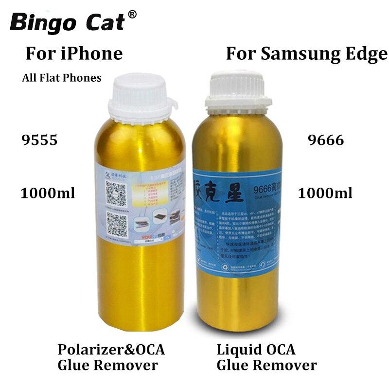Livraison gratuite à l'ue par Fedex liquide OCA colle dissolvant 9666 9555 9666 pour Samsung s6 s7 Edge s8 note8 écran incurvé colle enlèvement