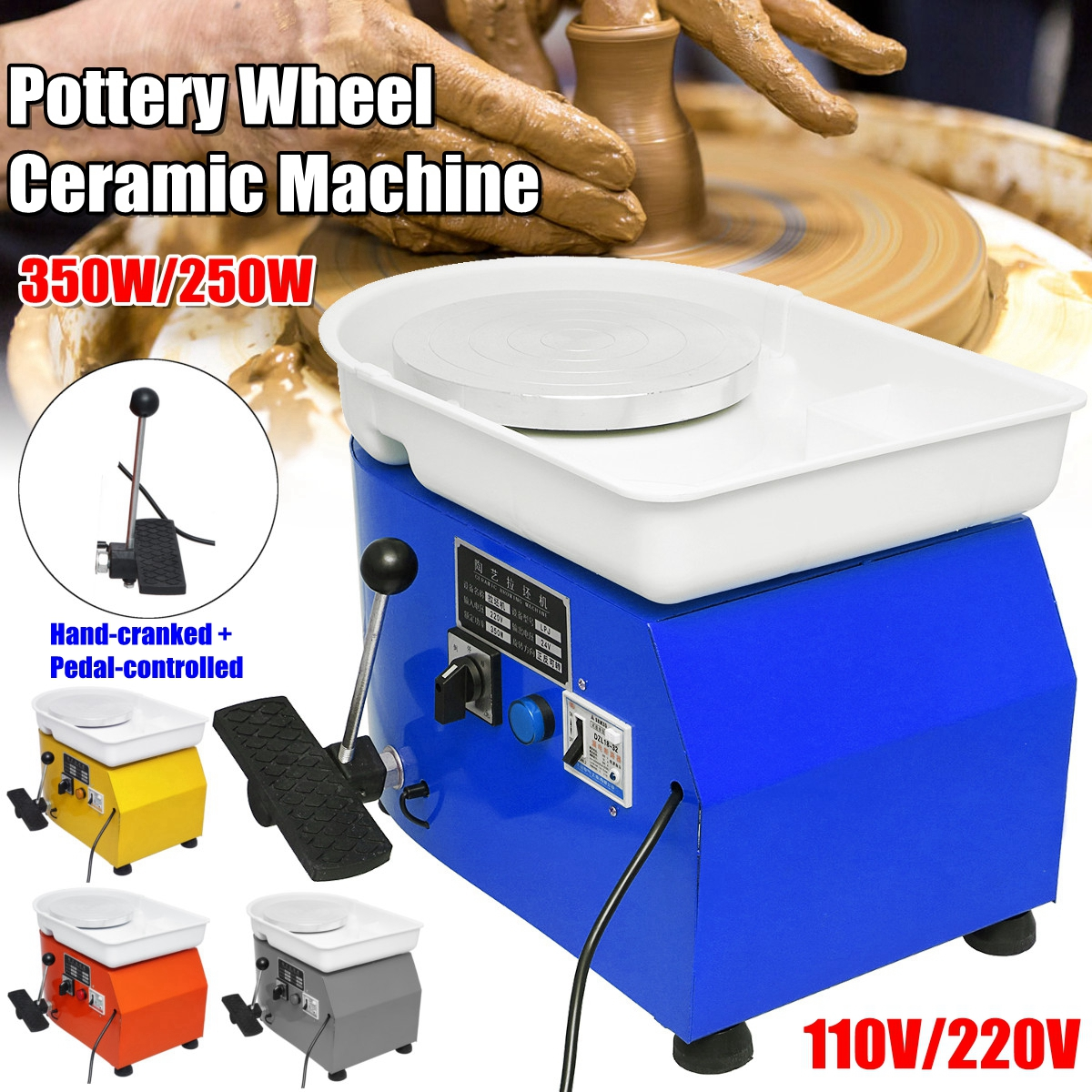 220V Pottery Forming Machine 250W/350W Electric Pottery Wheel DIY Clay Tool with Tray For Ceramic Work Ceramics 25cm 350w pottery wheel pottery diy clay machine for ceramic work ceramics clay 220v children learning machine