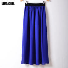 Женская шифоновая юбка длинная сетчатая 22 цвета синего зеленого