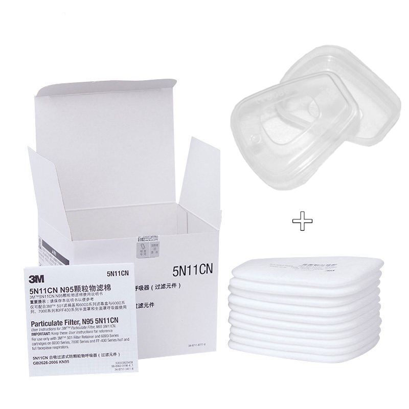 10Pcs 5N11 Giveaway N95 Filters Cotton Paint Spraying Face Work Gas Mask Replace Fitting Suit 3M 6000 Series Respirator Gas Mask