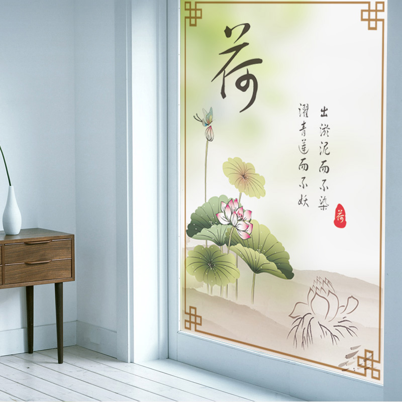 Window film Custom glue-free electrostatic glass bathroom scrub stickers balcony sunscreen window lotus