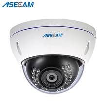 HD 4MP IP Camera H.265 Onvif Indoor White Metal Dome Waterproof CCTV 48V PoE Network P2P Motion Detection Security Email Alarm