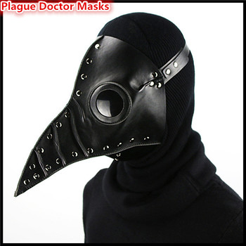 Steampunk Faux Leather Black Bubonic Plague Doctor Masks Medieval History Death Bird Long Beak Masks Halloween Carnival Costumes