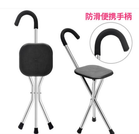 Walking Stick Chair Revolving Height Tripod Seat Oxygen Elf Man Helps Walker To Prevent Slip And Easy Wear Old Cane Folding Aid