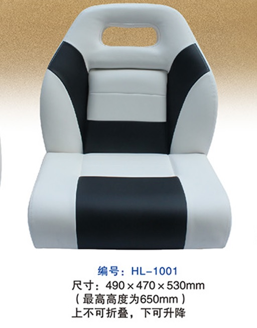 Factory Direct Sale New Style Boat Seats Black And White PU Leather Durable And Nice Price Accept REFUND And OEM