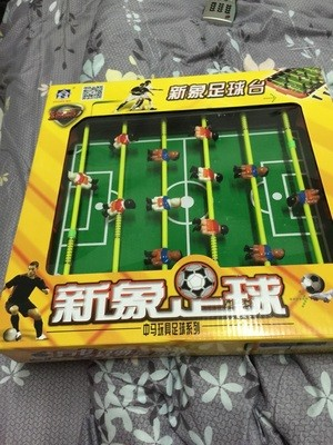 Children Football Board Game Soccer Desktop Sports Toy Puzzle Mini Table  Games In Toy Sports From Toys U0026 Hobbies On Aliexpress.com | Alibaba Group