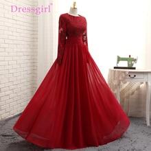 2017 Muslim Evening Dresses A line Long Sleeves Red Appliques Lace Hijab Islamic Dubai Abaya Kaftan