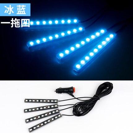 12v-car-led-strip-light-led-car-decorative-atmosphere-light-automobiles-interior-foot-lamp-cigarette-led-decoration-lamp