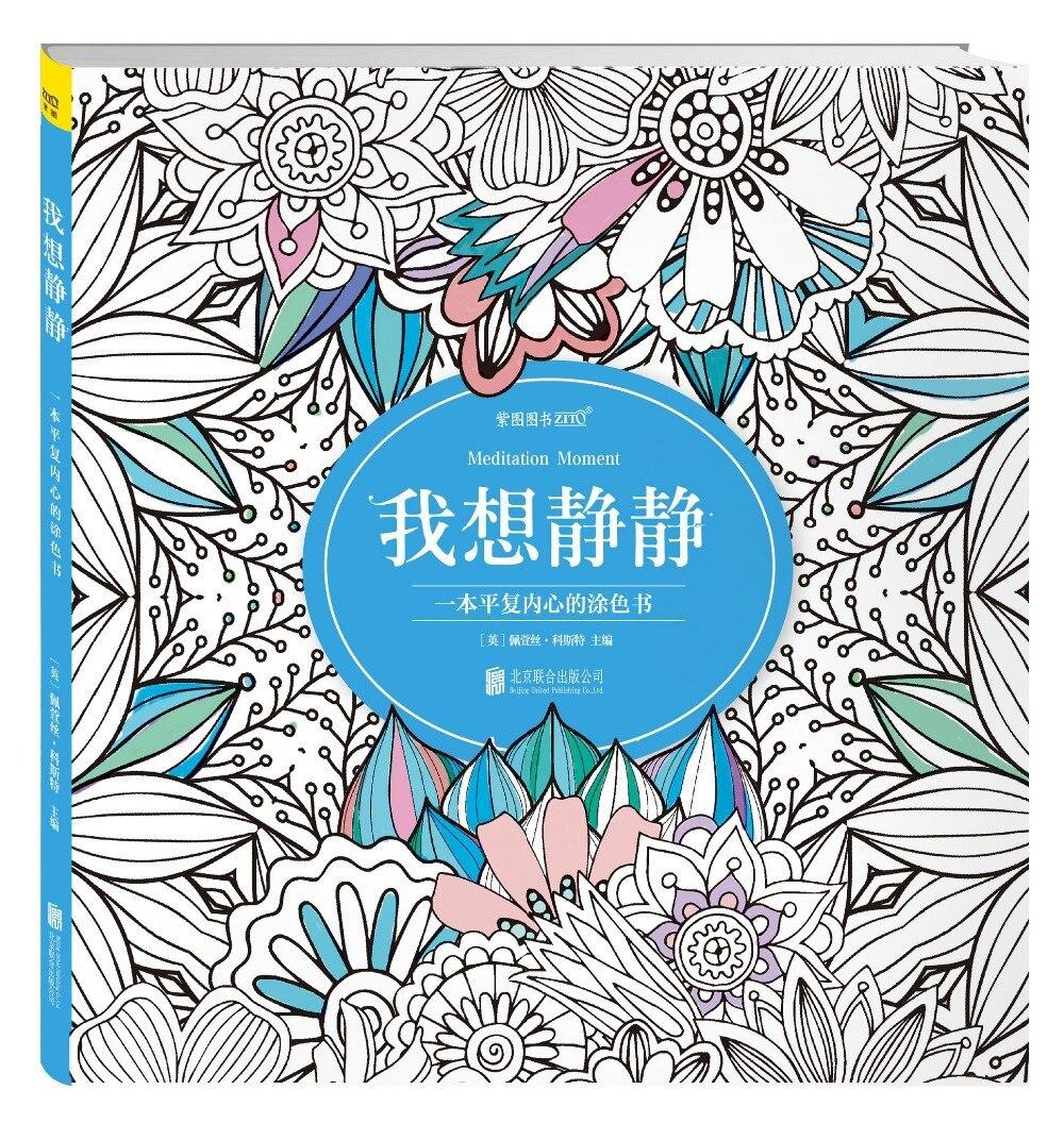 Menghilangkan stres Booculchaha Dewasa buku mewarnai Mandala pola abstrak mewarnai buku untuk orang dewasa Meditasi