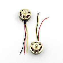 Quality For Hubsan H501S motor CW CCW brushless motor for Hubsan H501S quadcopter RC aircraft spare