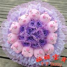 Originality Bouquet Hot Sale Handcraft Flowers 11 lovely pig Dolls Valentine's Day brithday Christmas  Gift Free Shipping