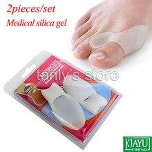 60set/lot Wholesale & Retail Medical silica gel Toe Spreader/ bunion big/ hallux valgus/ foot pain/ thigh bone correction