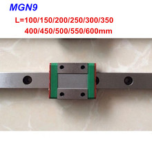 9mm Linear Guide MGN9 100 150 200 250 300 350 400 450 500 550 600mm + MGN9H or MGN9C block for 3d printer