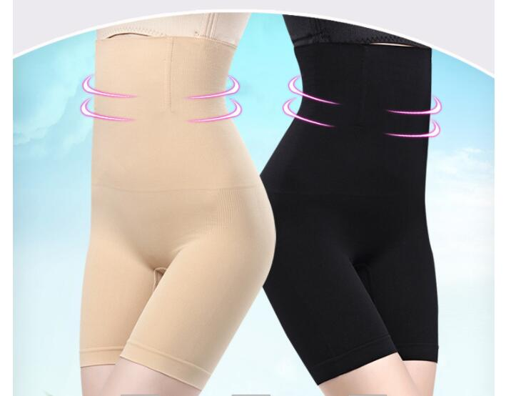 Slimfy High-Waisted Shorts Shaper