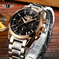 LIGE Mens Watches Top Brand Luxury Full Steel Clock Sport Quartz Watch Men Casual Business Waterproof