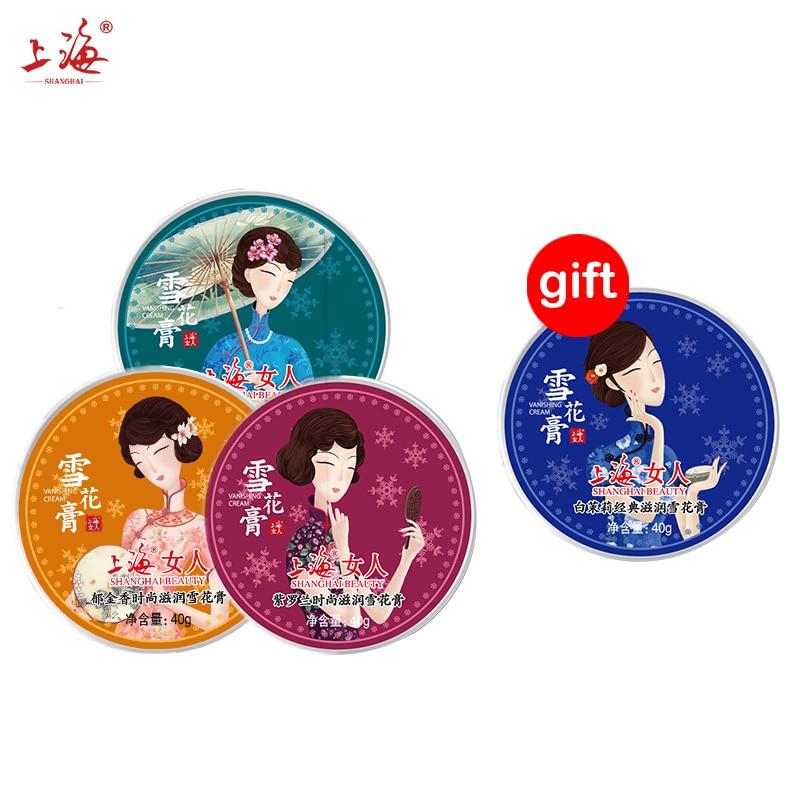 Buy 3 Get 1 Gift SHANGHAI BEAUTY Fashion Moisturizing Nutrition Vanishing cream Violet&tulip&white iris whitening skin care