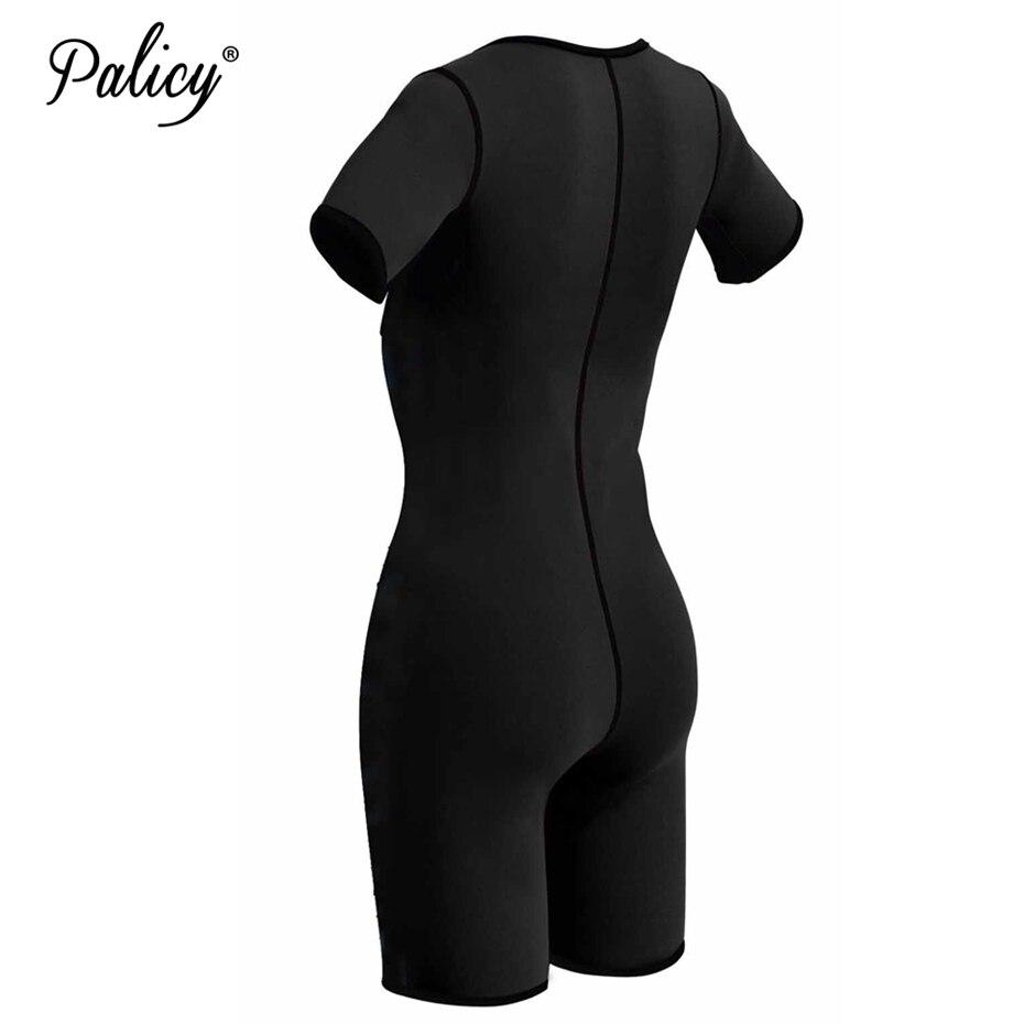 full bodysuit (51)