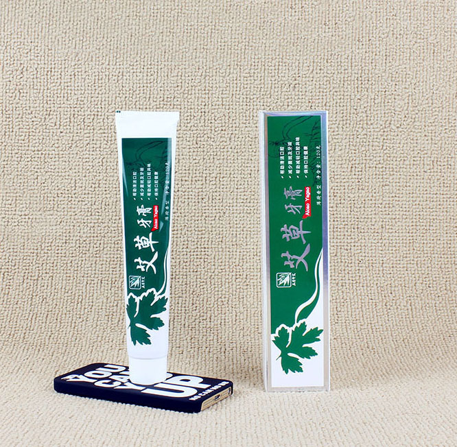 Qiai fluoride free toothpaste oral care natural wormwood bactericidal odor removal household toothpaste bleeding gums automatic toothpaste squeezer