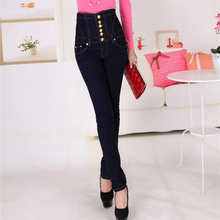 2017 new high waisted jeans female trousers pencil pants WP83