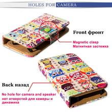 Universal Adjustble Print Leather Phone Case