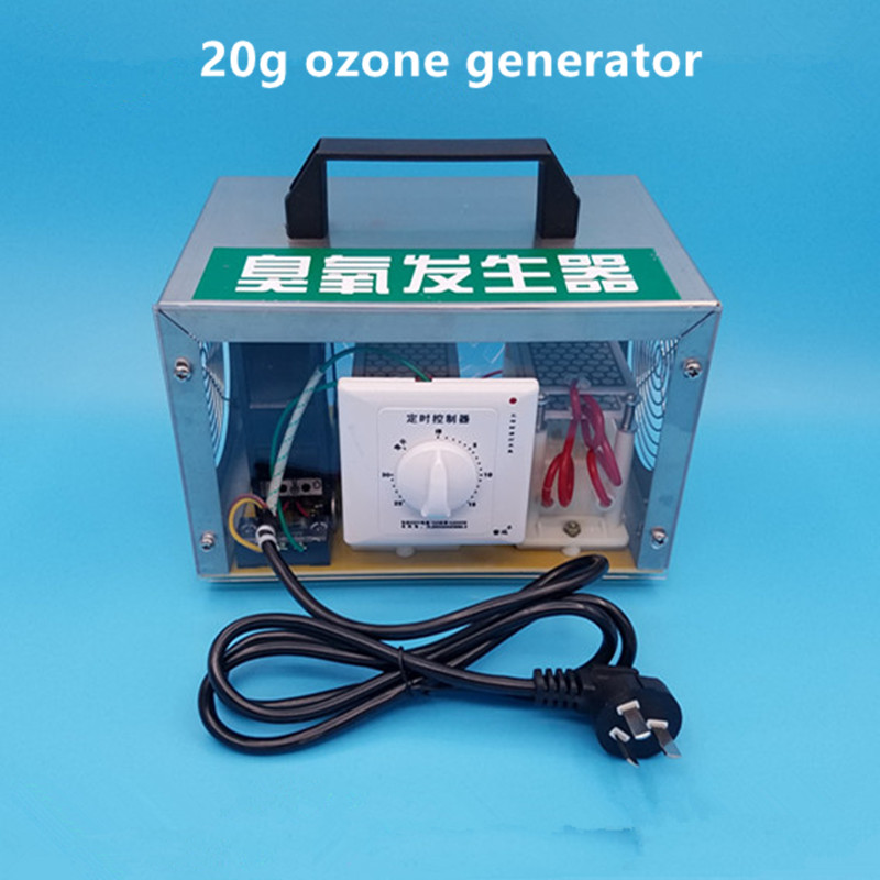 20g ozone generator ozone disinfection in addition to formaldehyde odor air purifier