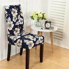 Sunnyrain 4/6 piezas de poliéster cubre silla del spandex cubierta de la silla de la boda cubre silla de comedor housse de fundas de silla sillas párr
