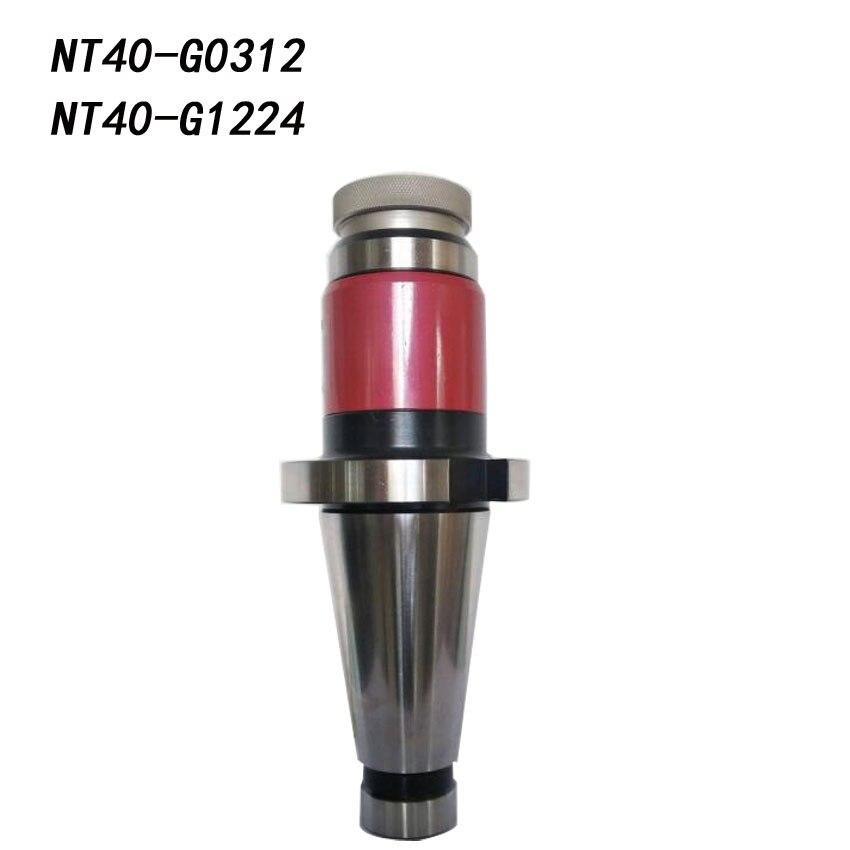 DIN2080 NT40 ISO40 gambo G0312 G1224 Telescopica coppia di protezione tap portautensili tensione TER Toccando G3 12 pinza Galleggiante