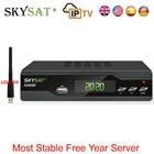 [Genuine] SKYSAT S2020 Twin Tuner Satellite Receiver IKS SKS ACM IPTV M3U H.265 Most Stable Server Full HD Channels SKYSAT S2020