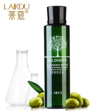 Lai Kou olive Deep Cleansing water temperature and deep cleansing Eyes Lips quick dismount stubborn makeup Deep Cleansing water