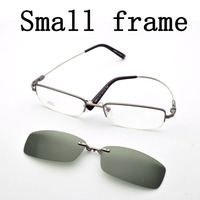 Small Glasses Soft leg Magnet Polarized Sunglasses Set Mirror Small Frame Narrow Face Thin Face Myopic Optical Prescription Lens