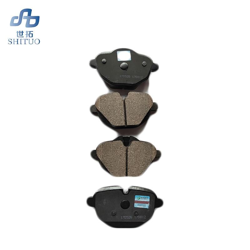 4 pièces/ensemble haute qualité D1473 plaquettes de frein arrière pour BMW série 5 voiture